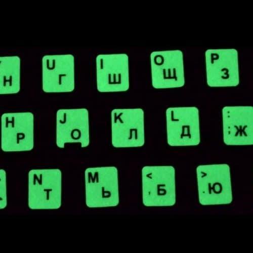 Светящиеся флуоресцентные наклейки на клавиатуру с русскими и английскими буквами для ноутбука и компьютера