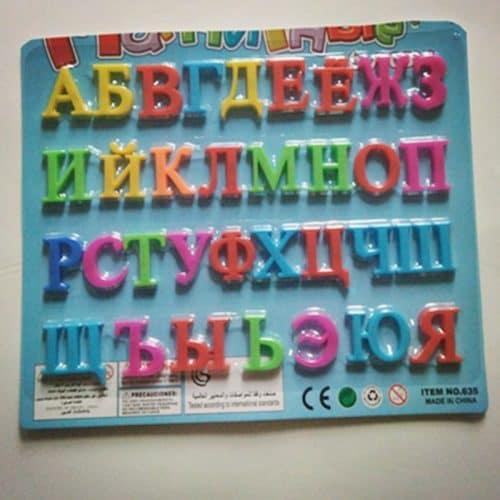 Буквы русские на магнитах на холодильник для детей в наборе