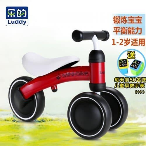 Детский трехколесный беговел для малышей от 1 года Luddy Mini Bike