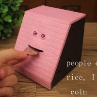 Facebank копилка с лицом, жующая монеты