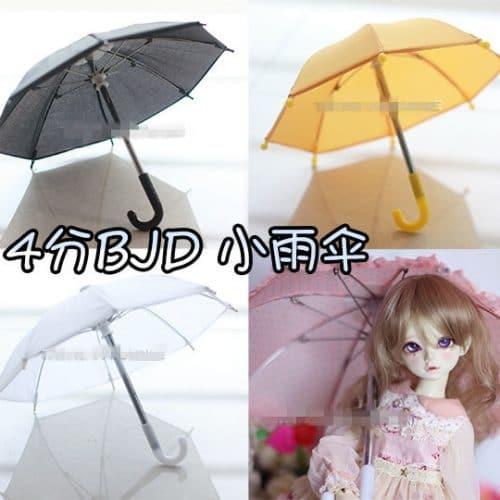 Мини-зонтик аксессуар для куклы