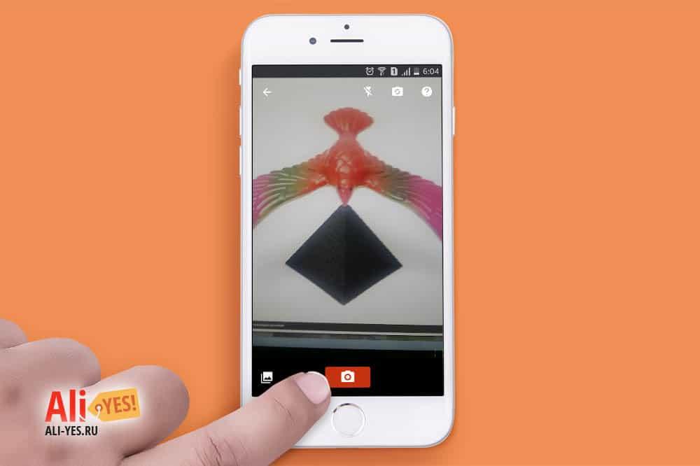 Мобильное приложение Алиэкспресс - поиск по фото