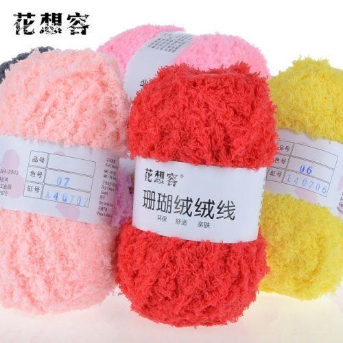Кашемировая пряжа нитки для ручного вязания спицами, крючком в наборе 6 шт./300 гр