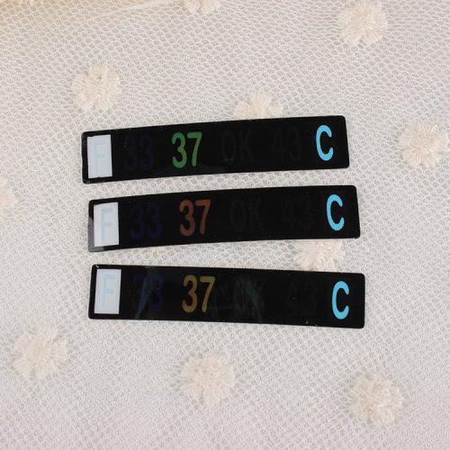 Термометр стикер на детскую бутылочку