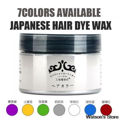 Цветной воск для укладки волос (мужской, женский)