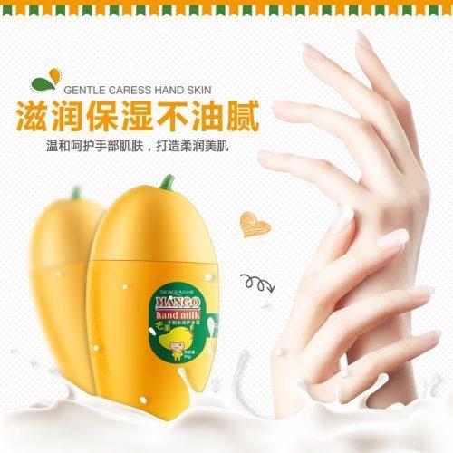 Увлажняющий питательный крем для рук Манго