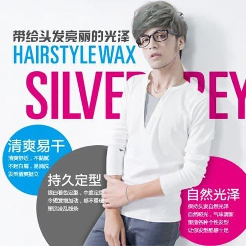 Воск для укладки волос, придающий серый оттенок (мужской, женский)