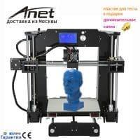 Anet A6 3D принтер reprap prusa i3