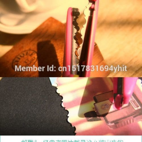 Канцелярские ножницы 130 мм с пластиковыми ручками для фигурной резки бумаги