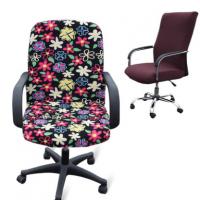 Чехол на компьютерный стул со спинкой