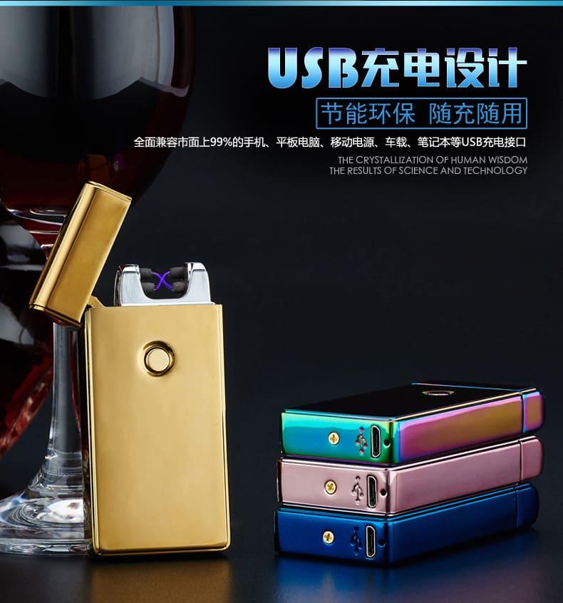Электронная сигарета купить с зарядкой от электронные сигареты смок купить в москве