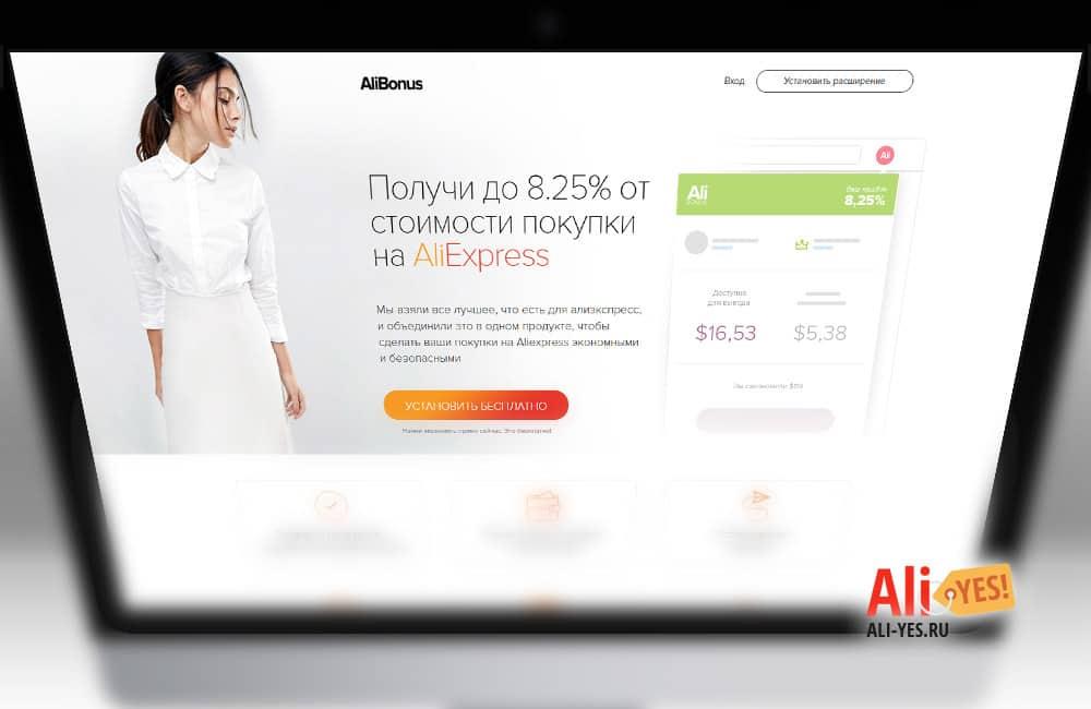 Кэшбэк-сервис Megabonus, как получить кэшбэк и вывести деньги - регистрация