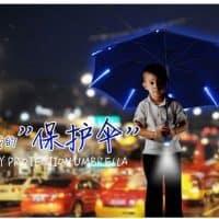 Прозрачный светодиодный зонт-трость с подсветкой