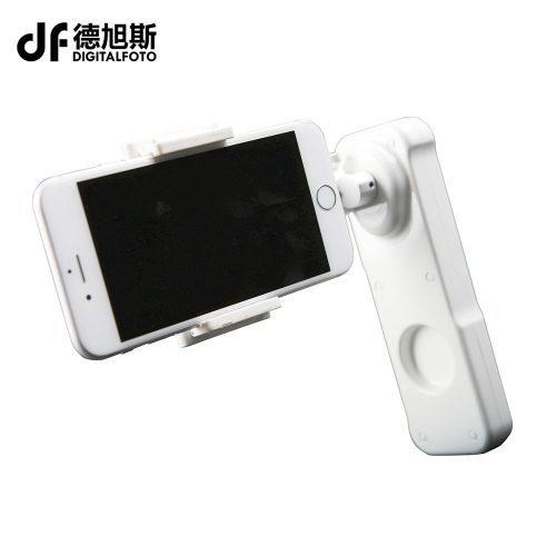 Ручной стабилизатор X-CAM SIGHT2 для смартфона