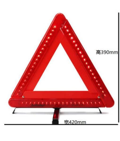Светящийся светодиодный треугольник-знак аварийной остановки с подсветкой на батарейках