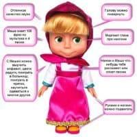 Топ 12 самых популярных кукол на Алиэкспресс в России 2017 - место 8 - фото 2