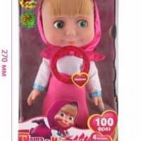 Топ 12 самых популярных кукол на Алиэкспресс в России 2017 - место 8 - фото 1
