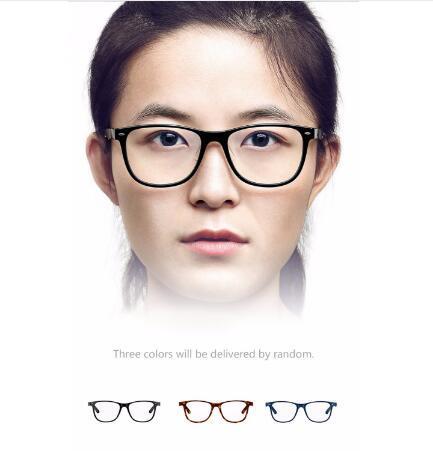 Защитные компьютерные очки Xiaomi Roidmi B1 Anti Blue-Ray