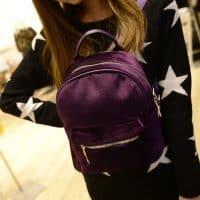 Женский маленький бархатный рюкзак с ручкой на молнии