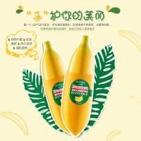Банановая подборка товаров на Алиэкспресс - место 9 - фото 3