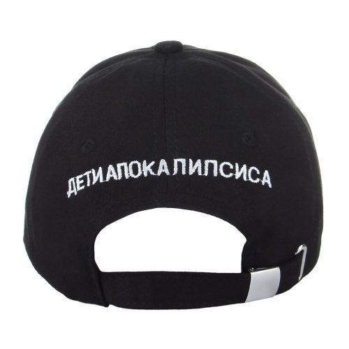 Черная и белая мужская и женская кепка-бейсболка Спутник 1985 Дети апокалипсиса