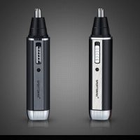 Электрический аккумуляторный триммер-бритва для удаления волос на лице, ушах, носу, бровей 4 в 1