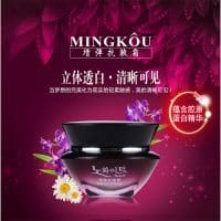 Mingkou корейский увлажняющий крем против морщин