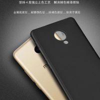 Подборка чехлов на телефон Meizu M6 Note на Алиэкспресс - место 3 - фото 4