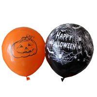 Подборка декора, масок и костюмов для Хэллоуина на Алиэкспресс - место 5 - фото 1