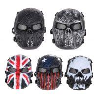 Защитная маска череп на лицо для страйкбола, Хэллоуина