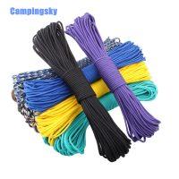 Паракорд-шнур для плетения браслетов или для туризма 15/30 м