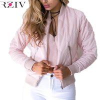 Женская демисезонная стеганая куртка-бомбер на молнии без капюшона