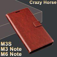 Подборка чехлов на телефон Meizu M6 Note на Алиэкспресс - место 4 - фото 1