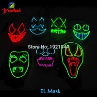 Светящиеся страшные маски на лицо на Хэллоуин