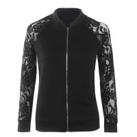 Женская черная и белая куртка-бомбер на молнии без капюшона с прозрачными кружевными рукавами