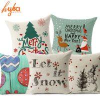 Новогодние декоративные наволочки на подушки 45×45 см