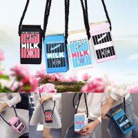 Текстильная маленькая сумка в виде пакета молока с плечевым ремнем-веревкой