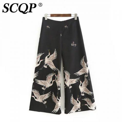 Черные широкие брюки до щиколотки с изображением птиц (реплика Зара/Zara)