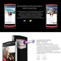 Подборка телефонов LEAGOO из магазина Молл на Алиэкспресс - место 1 - фото 11