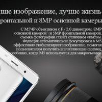 Подборка телефонов LEAGOO из магазина Молл на Алиэкспресс - место 7 - фото 1