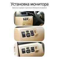 Подборка автомобильной электроники из магазина Молл на Алиэкспресс - место 3 - фото 16