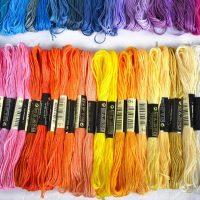 Набор ниток мулине для вышивания (50 шт. разных цветов)