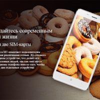 Подборка телефонов LEAGOO из магазина Молл на Алиэкспресс - место 7 - фото 3