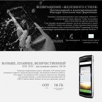 Подборка телефонов LEAGOO из магазина Молл на Алиэкспресс - место 1 - фото 8