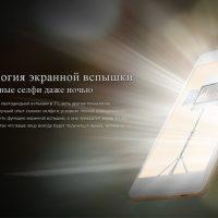 Подборка телефонов LEAGOO из магазина Молл на Алиэкспресс - место 2 - фото 7