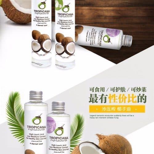 Кокосовое масло для кожи и волос Tropicana Virgin Coconut Oil 100 мл Таиланд