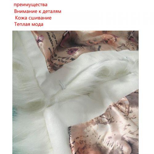 Женская меховая жилетка без рукавов