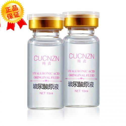 CUCNZN Гиалуроновая кислота 10 мл