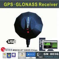 USB GPS-приёмник GLONASS (Глонасс)