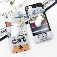 Мягкий силиконовый 3D чехол антистресс для iPhone 6, 7 с мягким котиком, лапкой, облаком, цыпленком, морским котиком